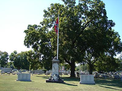 Evergreen Cemetery Murfreesboro
